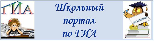 Нормативные документы осмд-inform.