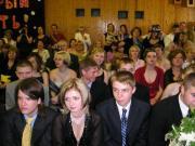 Выпускной, 2005 г.